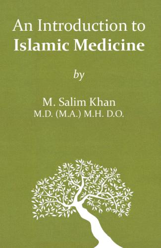 iim-book-cover-2021